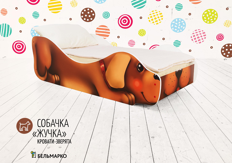 Детская кровать Собачка-Жучка