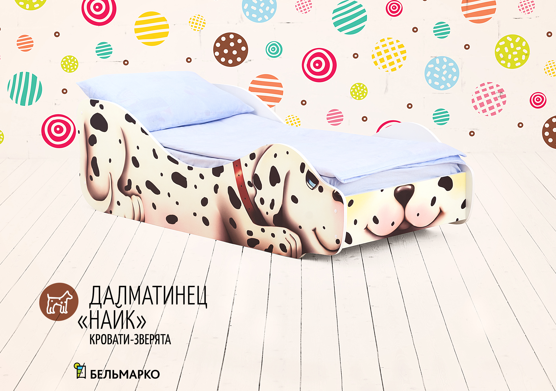 Детская кровать Далматинец-Найк