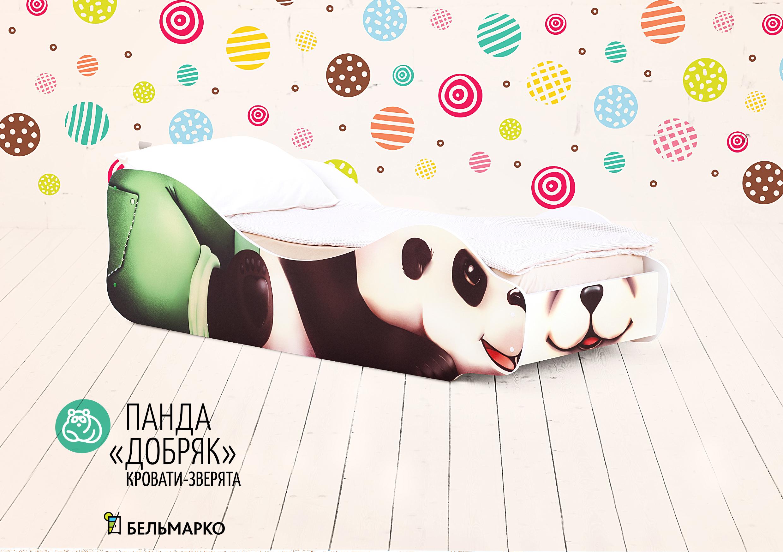 Детская кровать Панда-Добряк