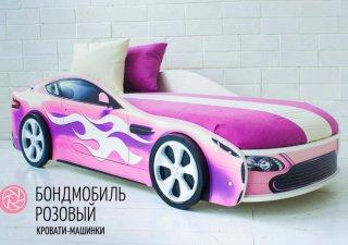 Чехол для матраса розовый