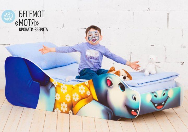 Бегемот-Мотя