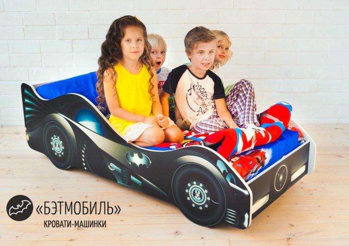 Детская кровать Бэтмобиль