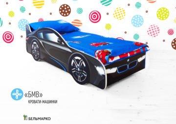 Детская кровать-машина BMW