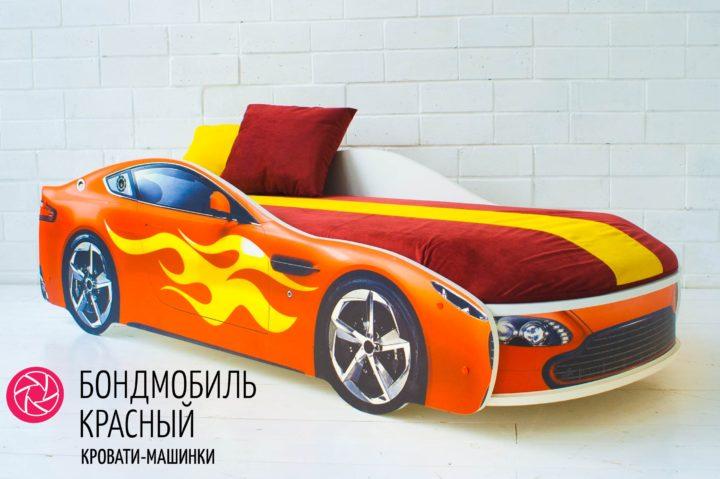 Детская кровать-машина Бондмобиль Красный