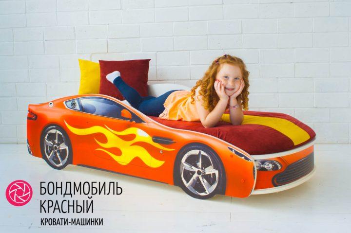 Бондмобиль Красный