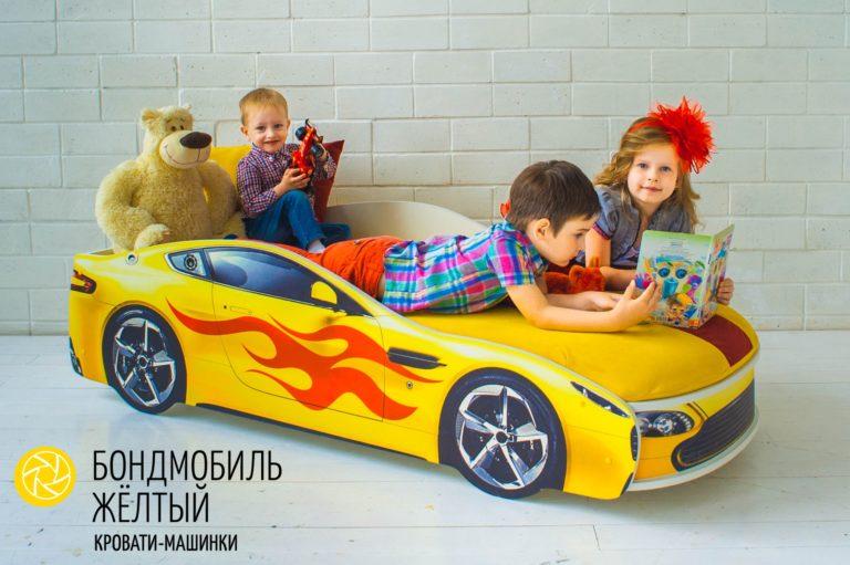Бондмобиль Желтый