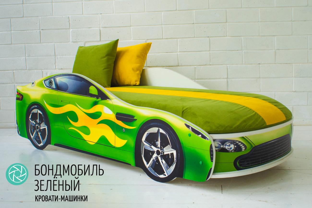 Детская кровать Бондмобиль Зеленый
