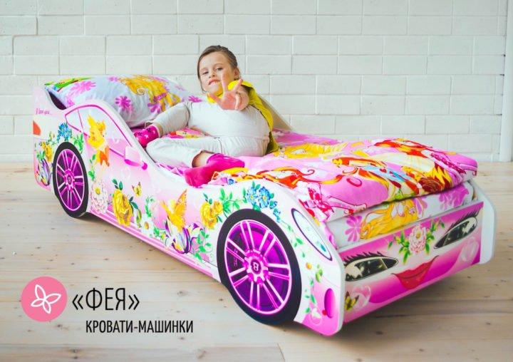 Кровать для девочки Фея