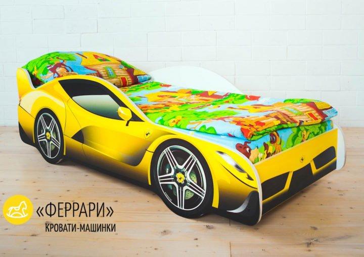 Детская кроватка-машинка Ferrari