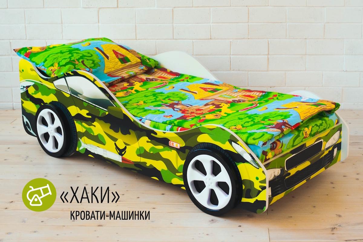 Детская кровать-машина Хаки