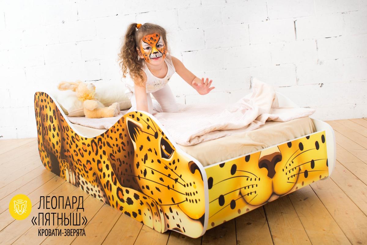 Леопард-Пятныш