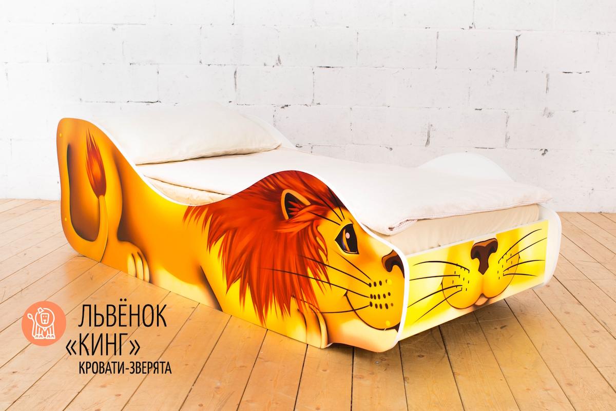 Детская кровать Львенок-Кинг