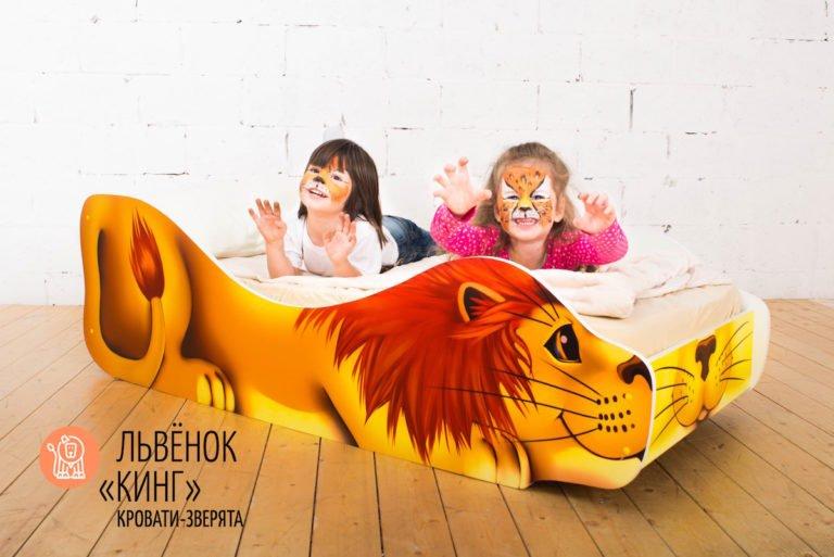 Львенок-Кинг