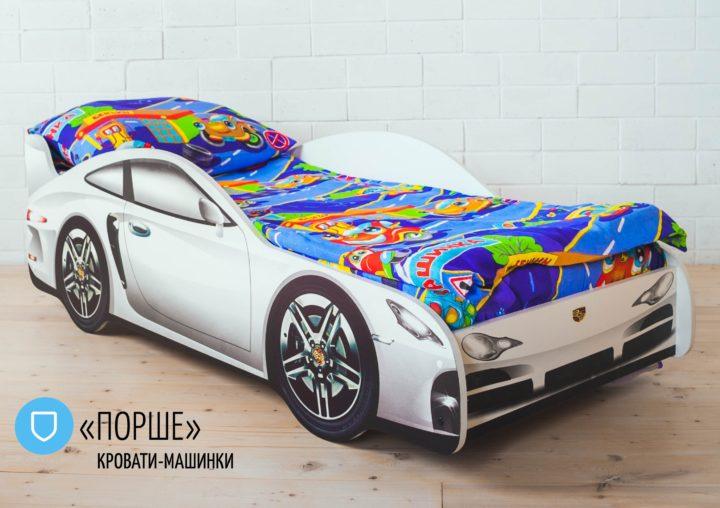 Детская кроватка-машинка Porsche