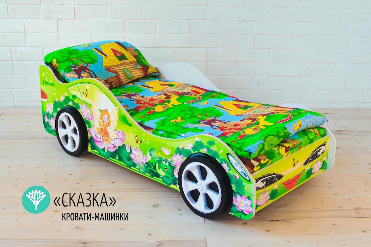 Детская кровать-машина Сказка