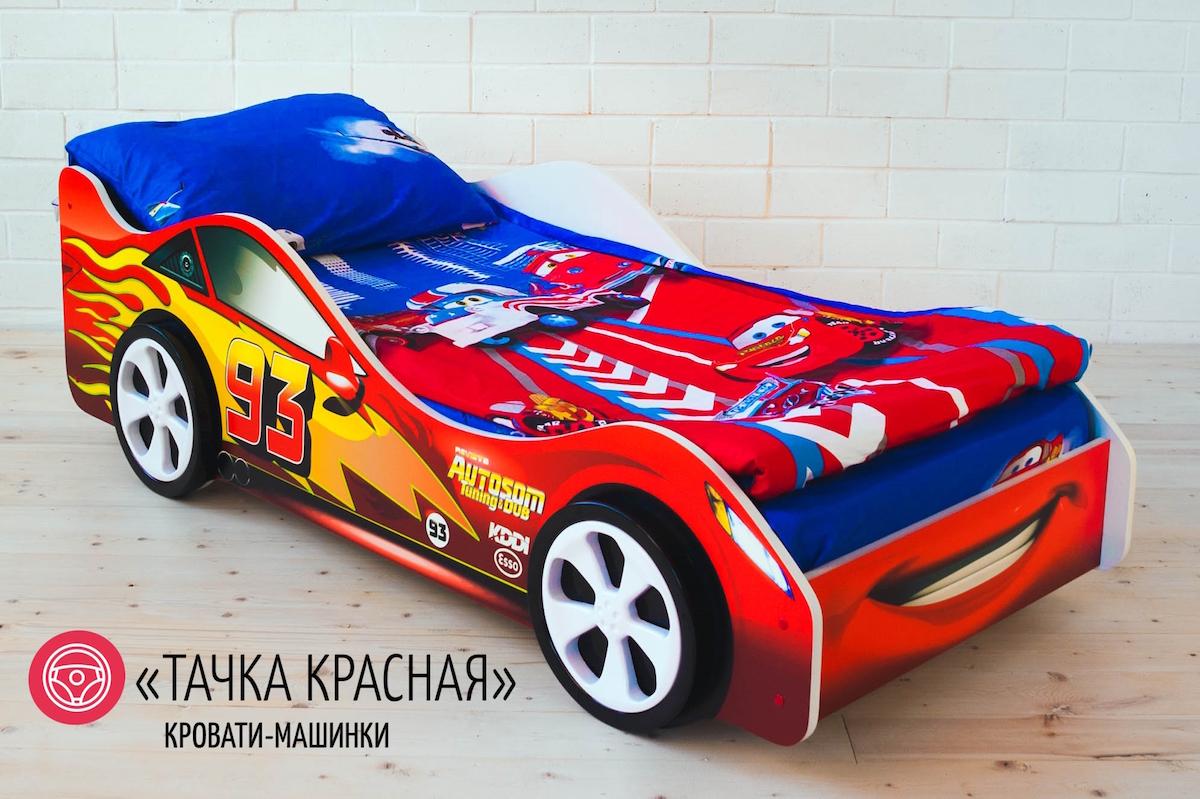 Детская кровать Тачка Красная