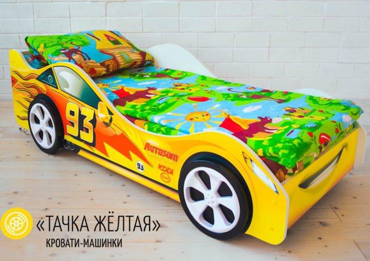 Детская кровать Тачка Желтая