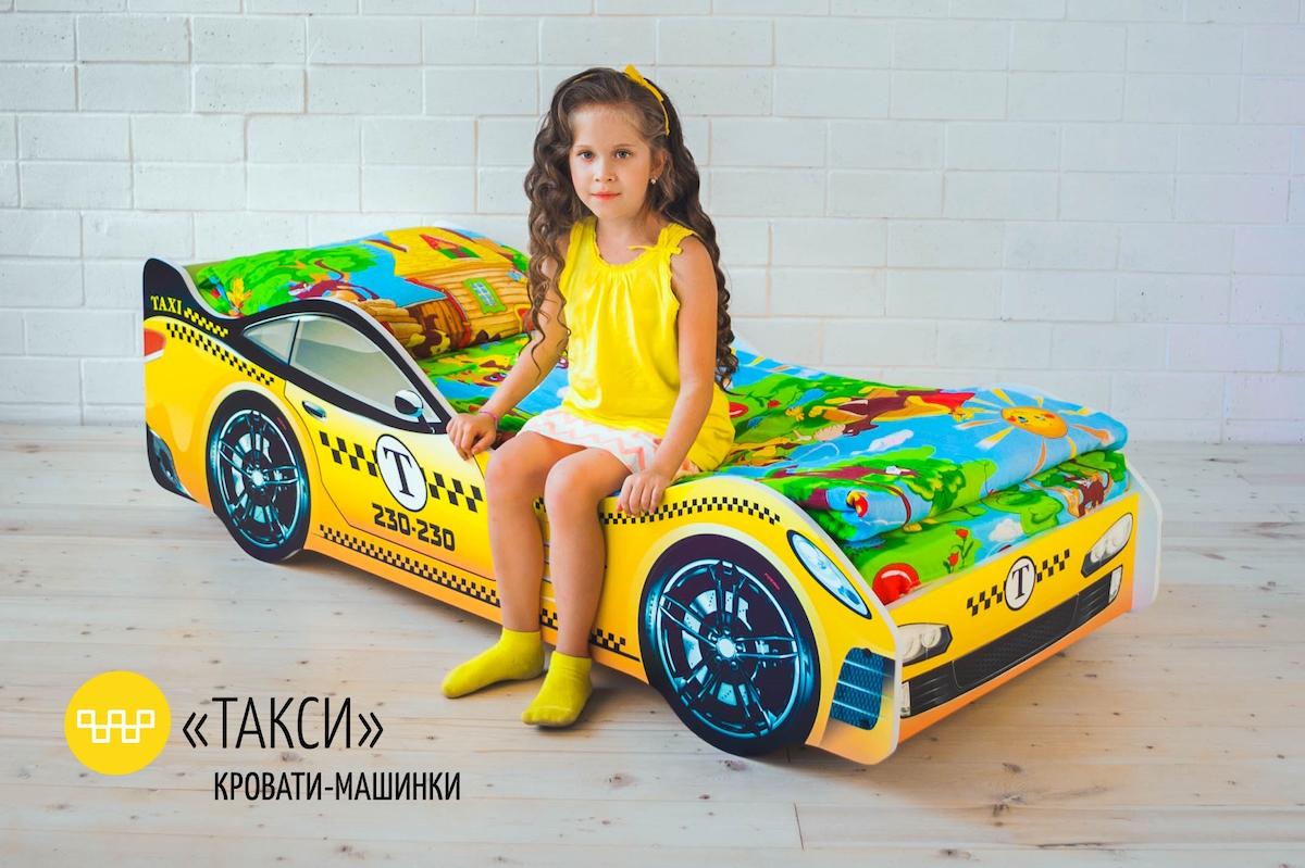 Детская кровать Такси