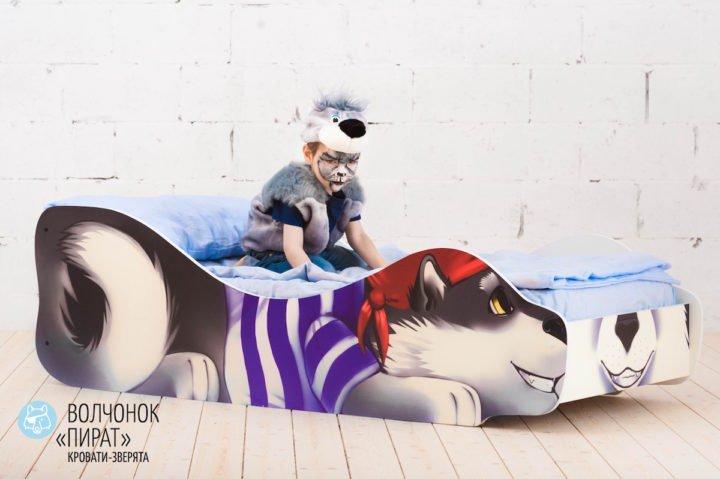 Волчонок-Пират