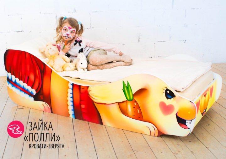 Зайка-Полли