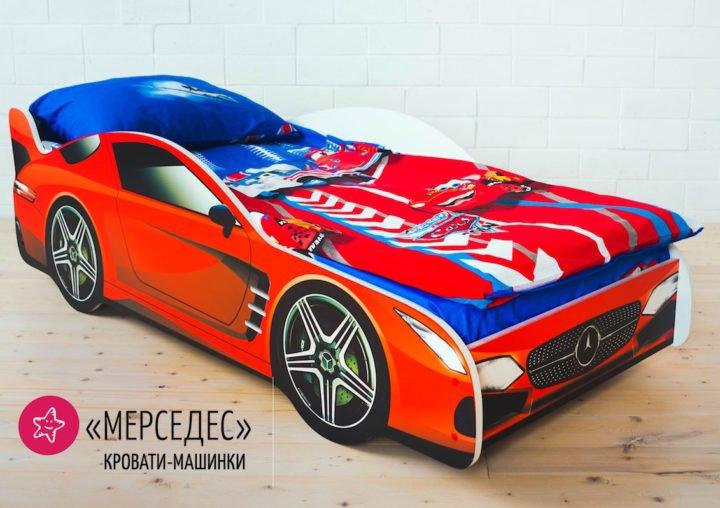 Детская кроватка-машинка Mercedes