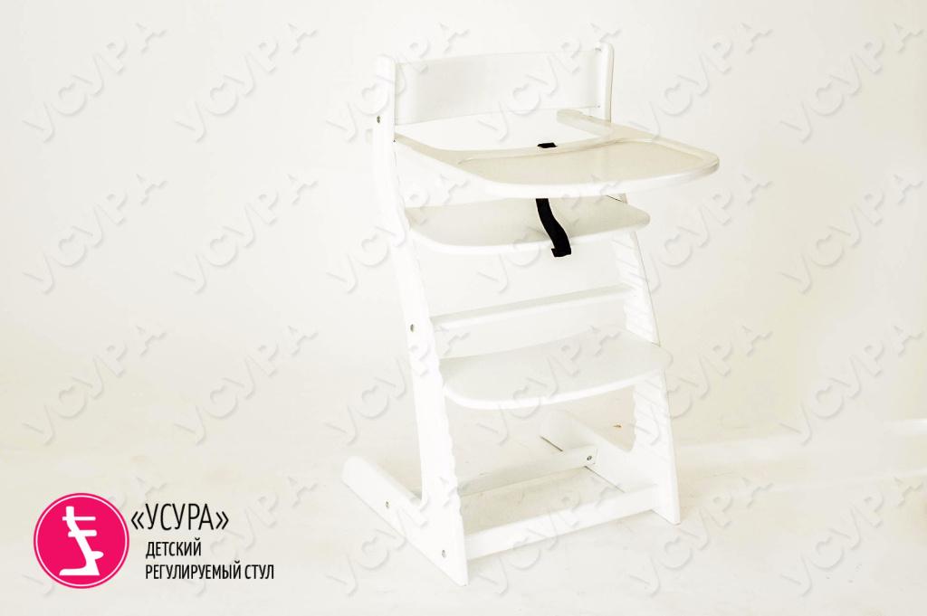 Белый стул Усура