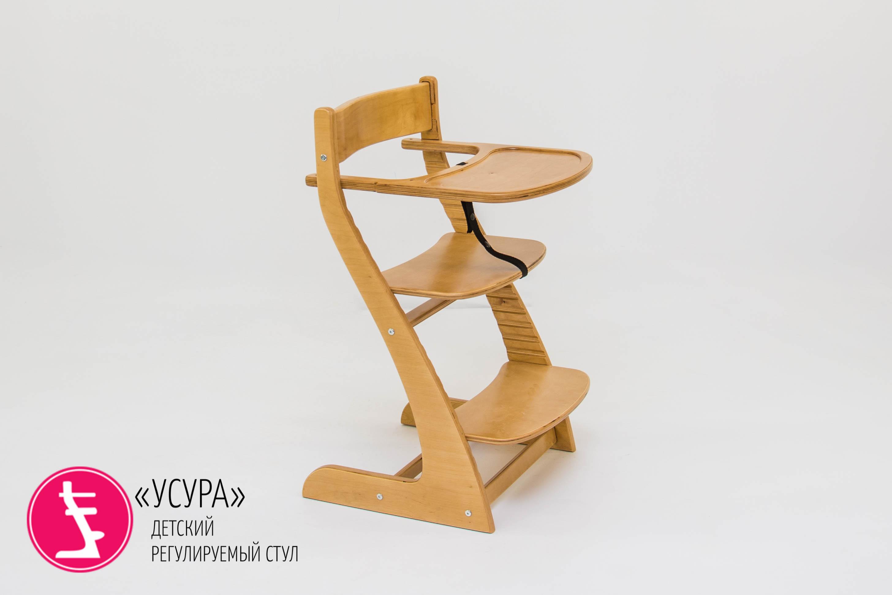 """Детский растущий регулируемый стул Бельмарко """"Усура древесный"""" Детский растущий регулируемый стул Бельмарко """"Усура древесный"""" 560"""