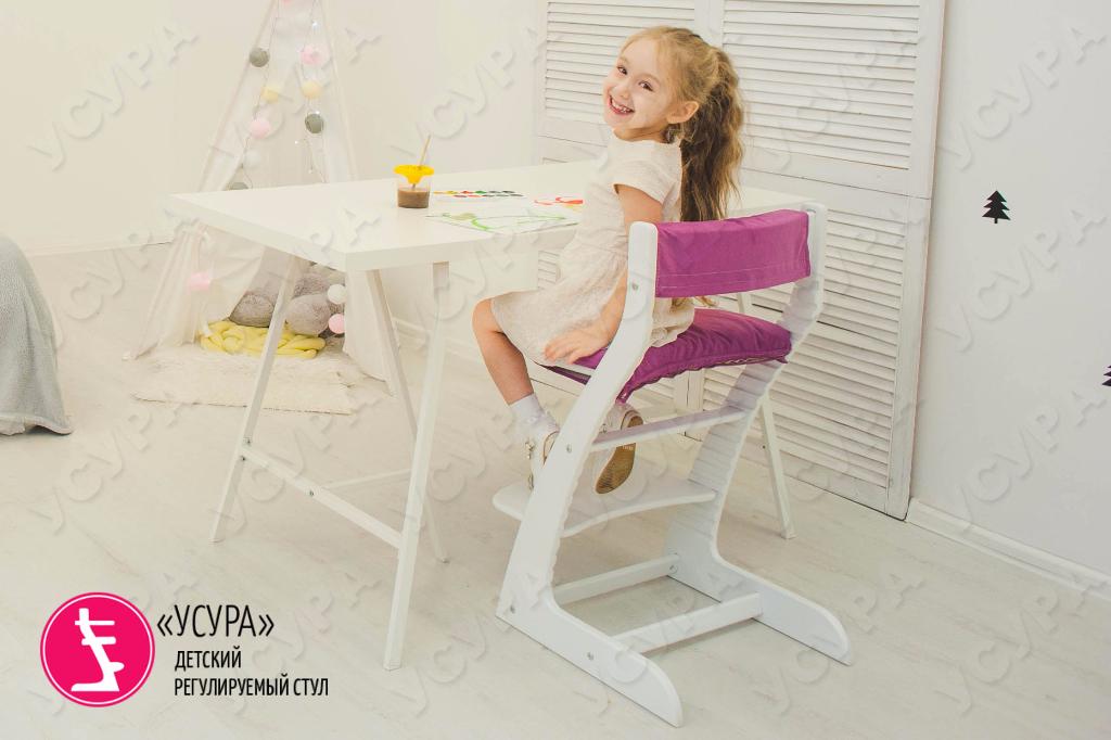 Детский белый стул Усура