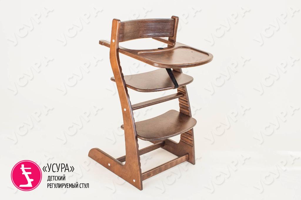 Детский коричневый стул Усура
