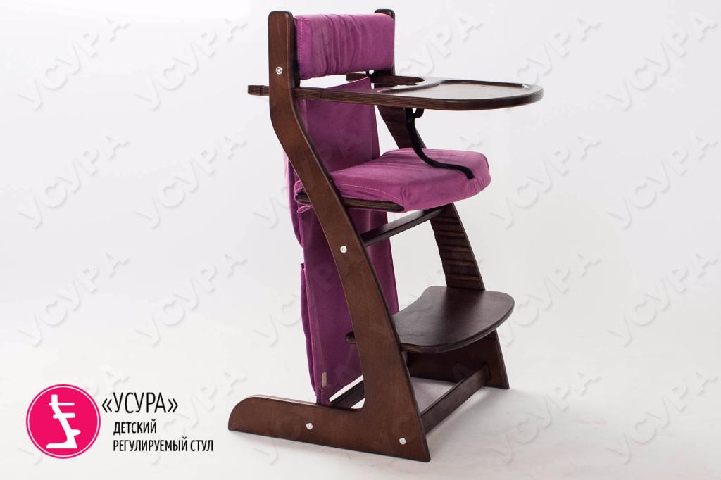 Детский растущий стул Усура