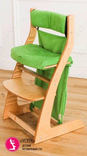 Детский стул Усура Древесный