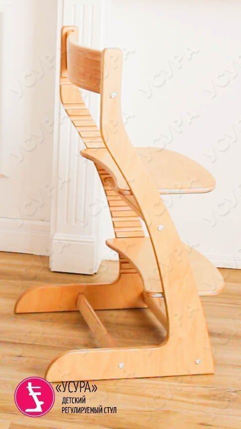 Детский стул Усура прозрачный