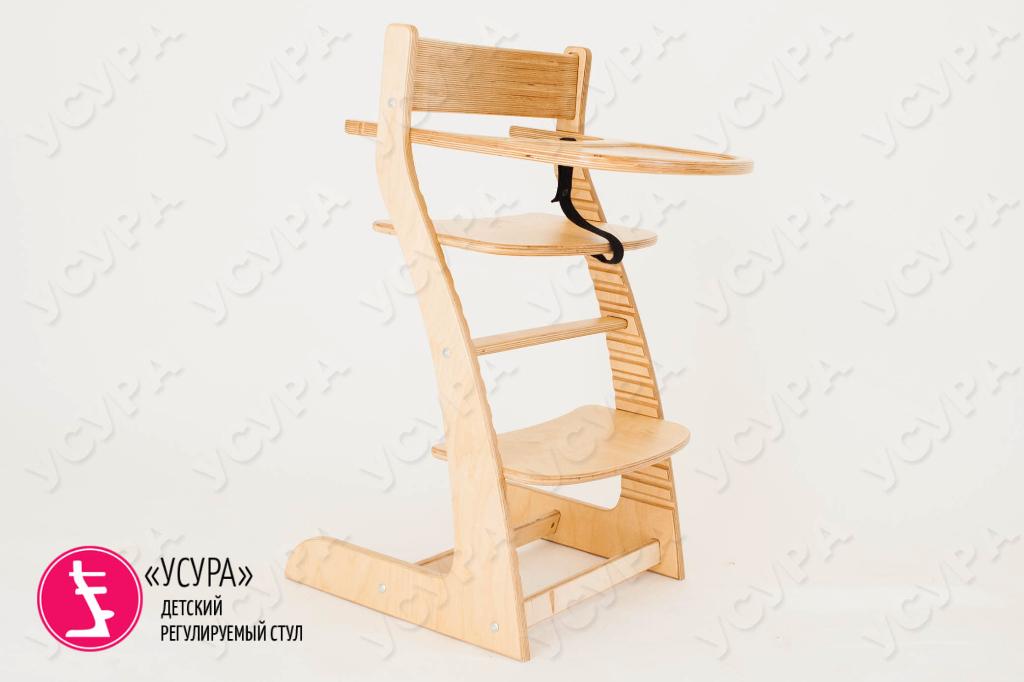 Усура детский регулируемый стул