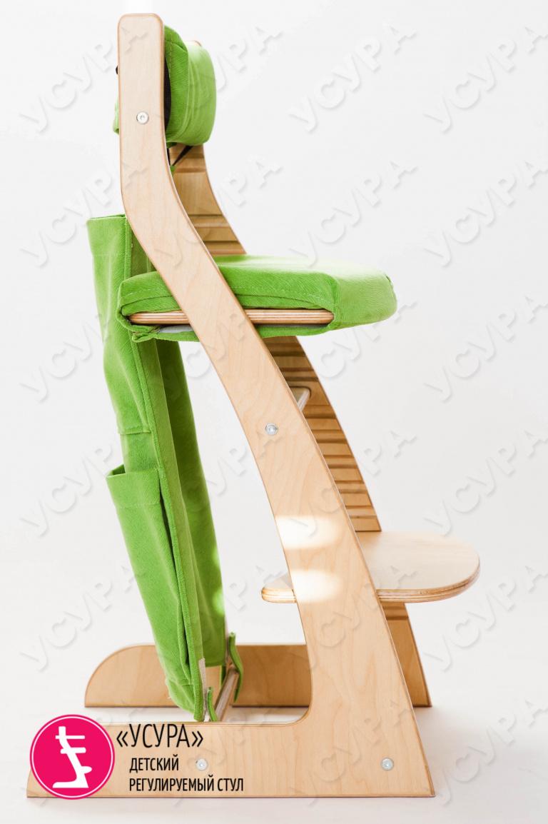 Зеленые карманы для растущего стула
