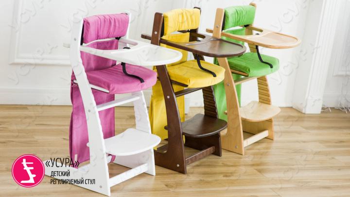Столик для растущего стула