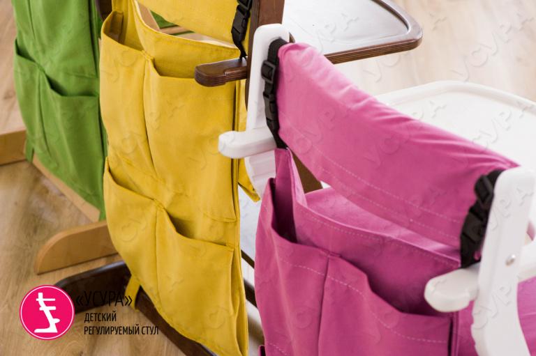 Карманы Азбука на растущий стул