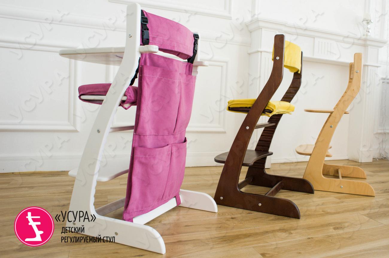 Карманы для детского стула розовые