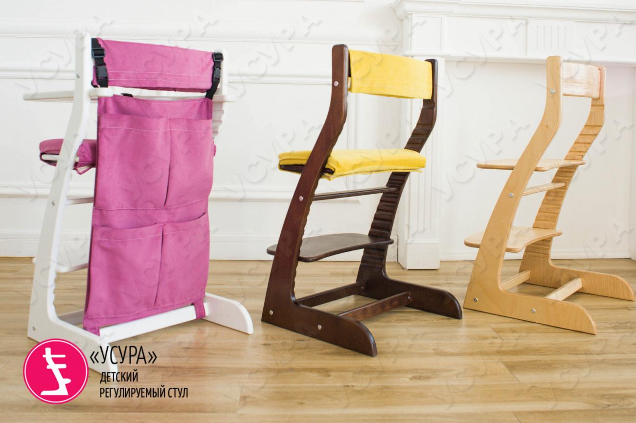 Карманы для растущего стула розовые