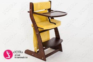 Мягкое основание для растущего стула желтое
