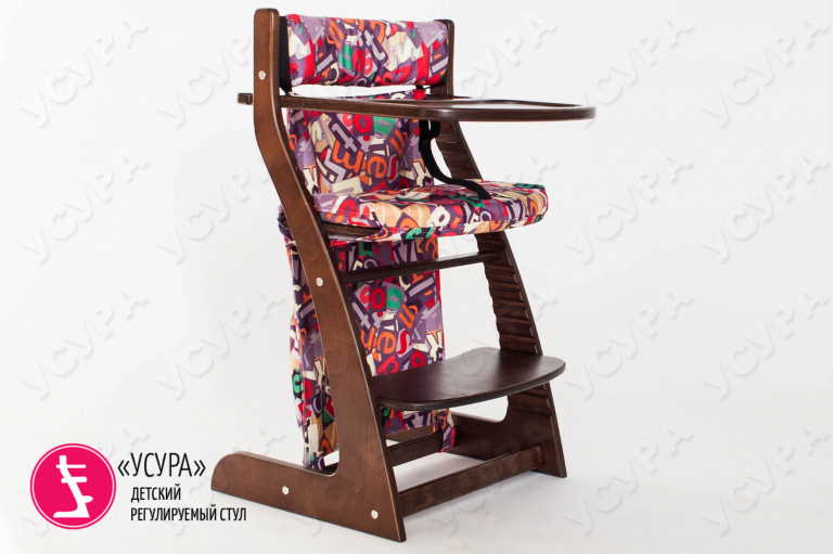 Карманы для стула