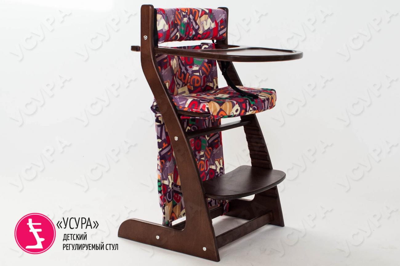 Карманы для детского стула
