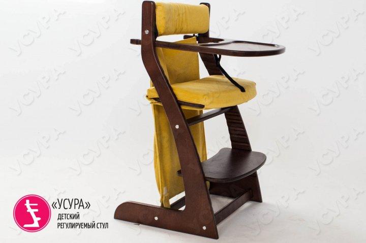 Мягкое основание для стула желтое