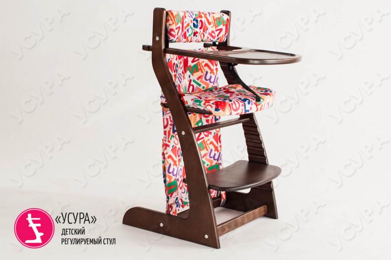 Мягкое основание для стула