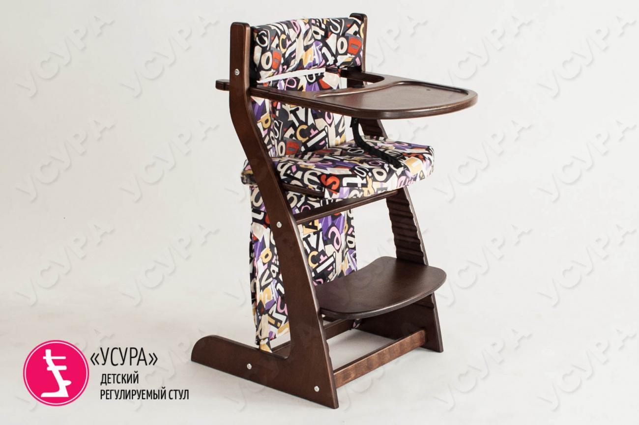 Карманы Азбука для детского стула