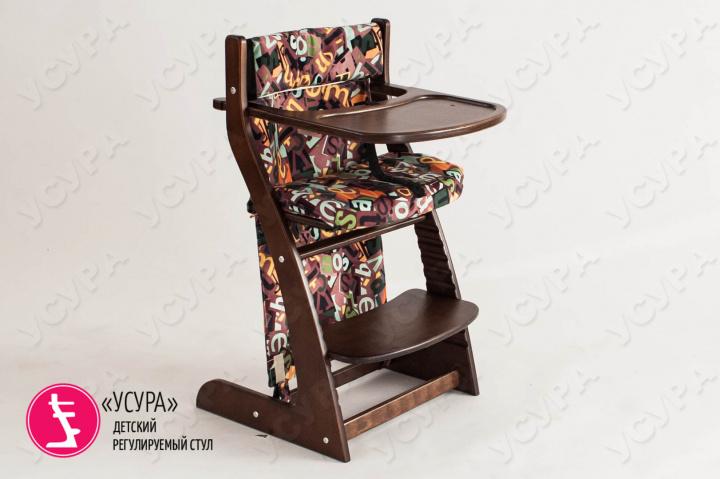 Мягкое основание для растущего стула