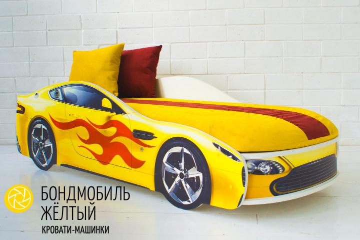 Подушки бордовая и желтая