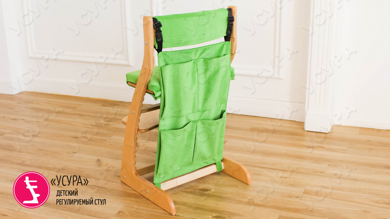 Карманы для стула зеленые