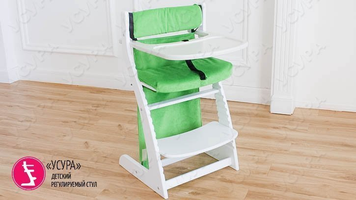 Мягкое основание для растущего стульчика