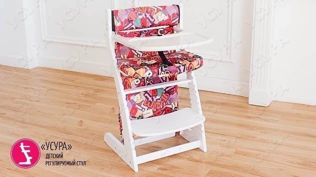 Мягкое основание для детского стульчика