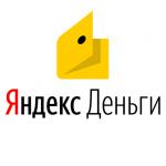 Электронная платёжная система Яндекс.Деньги